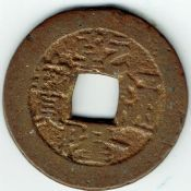 China, Cast Cash, CH'IEN-LUNG (1736-1795) Chihli Mint, F, WO2694